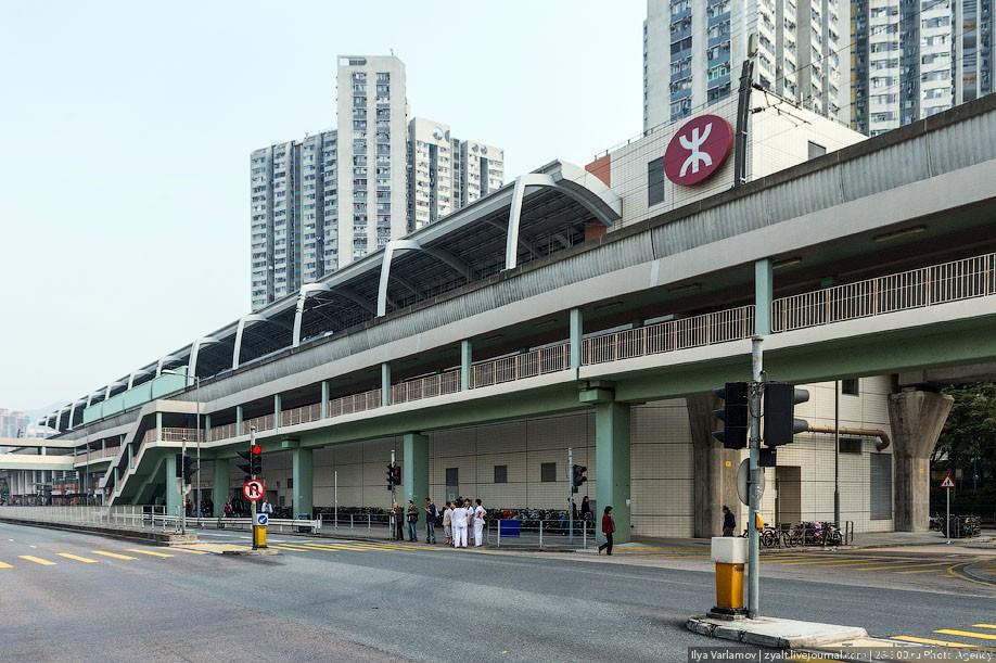 Станция метро Гонконга