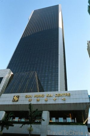 Sun Hung Kai Centre