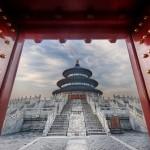 Храм Неба в Пекине: шедевр архитектуры Китая