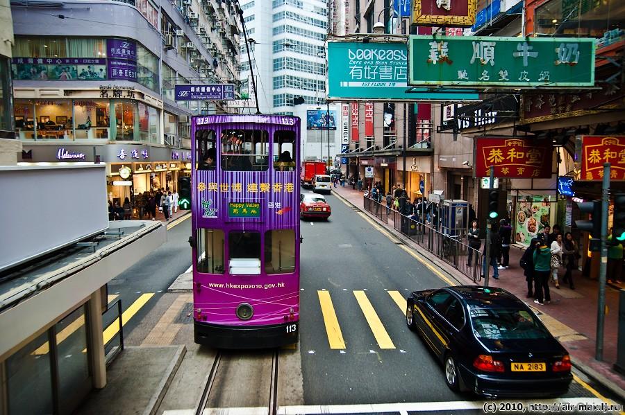 Трамвай - вид сзади