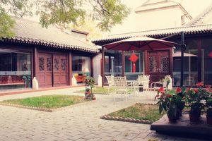 Клиника традиционной китайской медицины Юникон