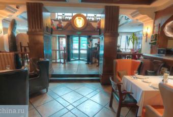 Вход в ресторан