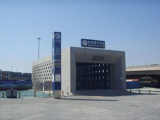 Wangjing West