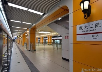 Yidaeryuan — платформа