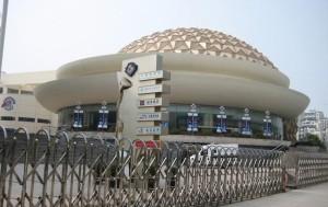 Здание Шанхайского цирка