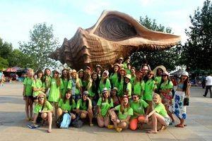 Детский лагерь «Золотая рыбка»