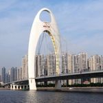 Красивые фотографии Гуанчжоу с отзывами от туристов