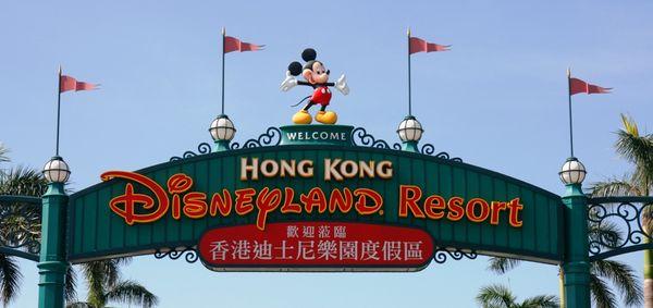 Главный вход в Гонконгский Диснейленд