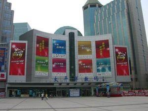 Рынок электроники в Гуанчжоу