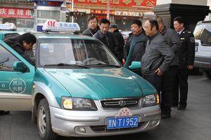 Такси в Хэйхэ