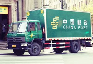 Почта Гуанчжоу