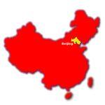 Карта Пекина и описание районов города