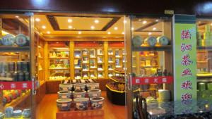tea market Tien Shan