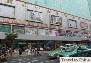 Китай, Гуанчжоу - рынки